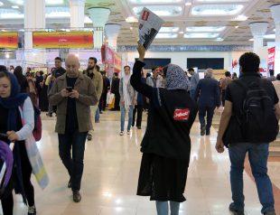 استقبال مسئولان از ماهنامه کارت قرمز در نمایشگاه مطبوعات