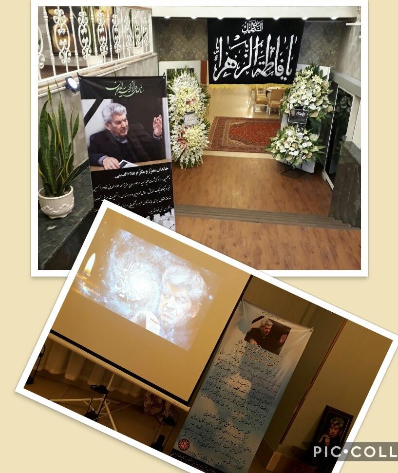دکتر محمدرضا مسجدی در چهلمین روز درگذشت نیکوکارِ نیکاندیش، حاج عزیزالله علاءالدینی، ضرورت تدوین کتاب یادبود مرحوم را عنوان نمود