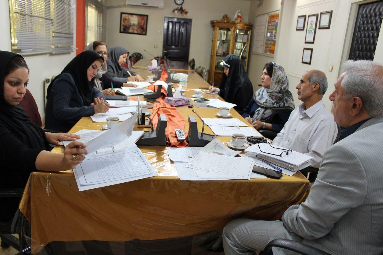 چهارمین نشست داخلی مدیران و مسئولین «جمعیت مبارزه با استعمال دخانیات ایرانیان» برگزار شد