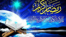 فرا رسیدن ماه مبارک رمضان مبارک باد.